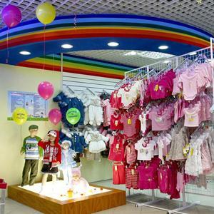 Детские магазины Ржаксы