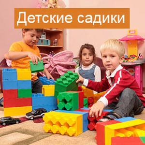 Детские сады Ржаксы