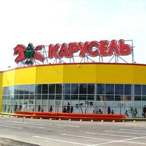 Гипермаркеты Ржаксы