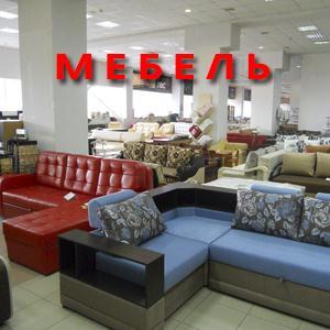 Магазины мебели Ржаксы