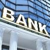 Банки в Ржаксе