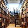 Библиотеки в Ржаксе