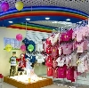 Детские магазины в Ржаксе