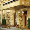 Гостиницы в Ржаксе