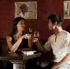 Рестораны, кафе, бары в Ржаксе